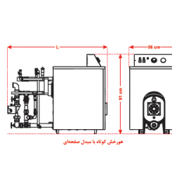 پکیج زمینی شوفاژکار مدل  هورخش 5 پره کوتاه