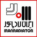 مشعل گازسوز ایران رادیاتور