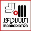 مشعل دوگانه سوز ایران رادیاتور